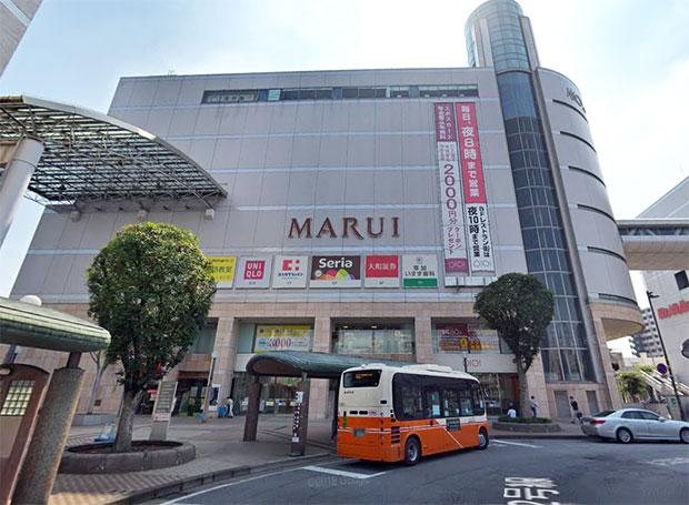 草加マルイ医療モール