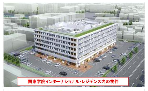 (仮称) 横浜市金沢区六浦一丁目クリニックモール